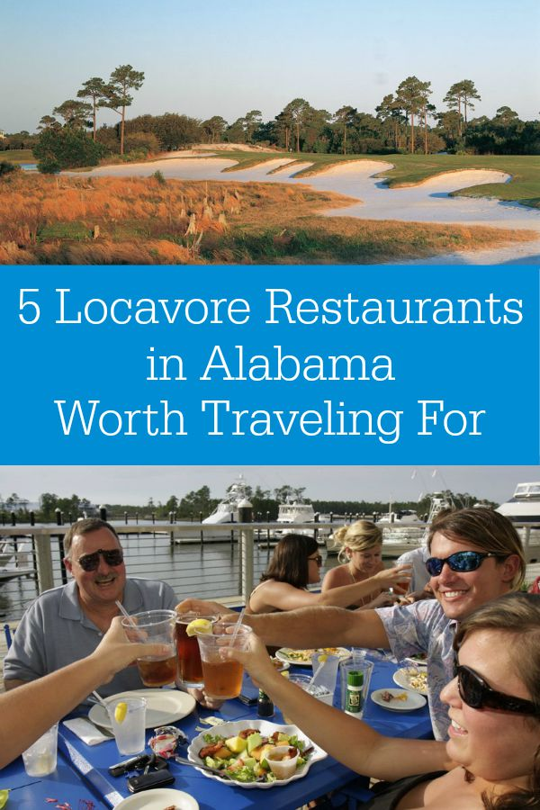 These five locavore restaurants in Alabama offer healthy, family-friendly food. They're perfect for a family vacation to Alabama. I want to book a flight today!